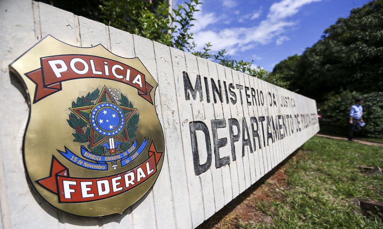 Polícia Federal confirma realização de concurso neste domingo